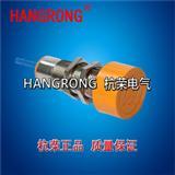 杭荣批发矿用GSH2本安型速度传感器