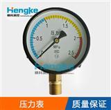 电阻式远传压力表_电阻式远传压力表江苏厂家 /急需 /定制