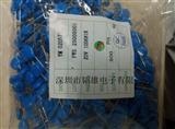 ZOV压敏电阻 ZOV10D681K   680V   10MM