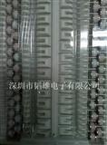 Sankosha   防雷管 800M   U-4B  086