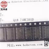 74HC595D,SOP3.9mm 寄存器 锁存器, 8位移位寄存芯片,原装正品,现货