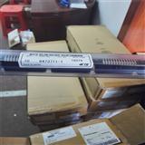 现货 汽车连接器 6473711-1 TE 全新原装正品 300个一箱