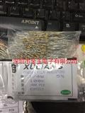 碳膜电阻CF-CP 1/4 100K 22K 47K 4.7K 56R 全系列碳膜电阻 现货热销