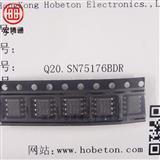75176B。 差分总线收发器 芯片,SOP8 TI德洲,原装正品,现货