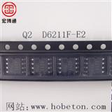 BD6211F-E2,电机驱动器控制器IC 贴片SOP8 ,原装正品,现货