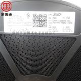LM358DR贴片运算放大器 - 运放 Dual Op Amp,原装正品现货