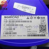SGM8054,TSSOP14封装,原装正品现货