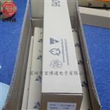 STP75NF75, TO-220 场效应管 电动机控制器,原装正品,现货
