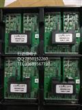 驱动模块 2SD300C17A1