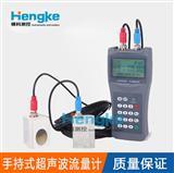 手持式超声波热量表_手持式超声波热量表多少钱 /结构 /江苏厂家