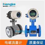 污水排放测量表_污水流量检测表急需 /定制 /安装要求