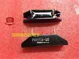 高压硅堆 PR HVP-20 PRHVP2A-20 2A20KV 高压二极管 可直拍