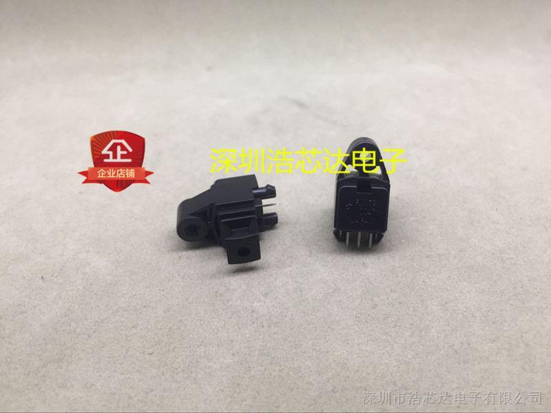 供应原装进口 TORX179L RX179L TORX179光纤接收模块数字音频接