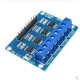 L9110S四路驱动 直流电机驱动板  MW