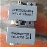 CSCA0200A000B15B01开环霍尔电流传感器 Honeywell全新原装正品