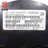厂家直销  ESD 抑制器 Nexperia PESD1CAN-UX