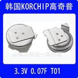 KORCHIP超级电容SM414可替代精工XH414H电容