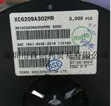 XC6209A302MR  SOT23-5  二三极管 电子元器件