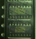 华永泰推出复用IC芯片74HC4052