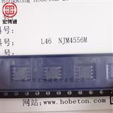 限时秒杀  放大器 IC NJR NJM4556AM