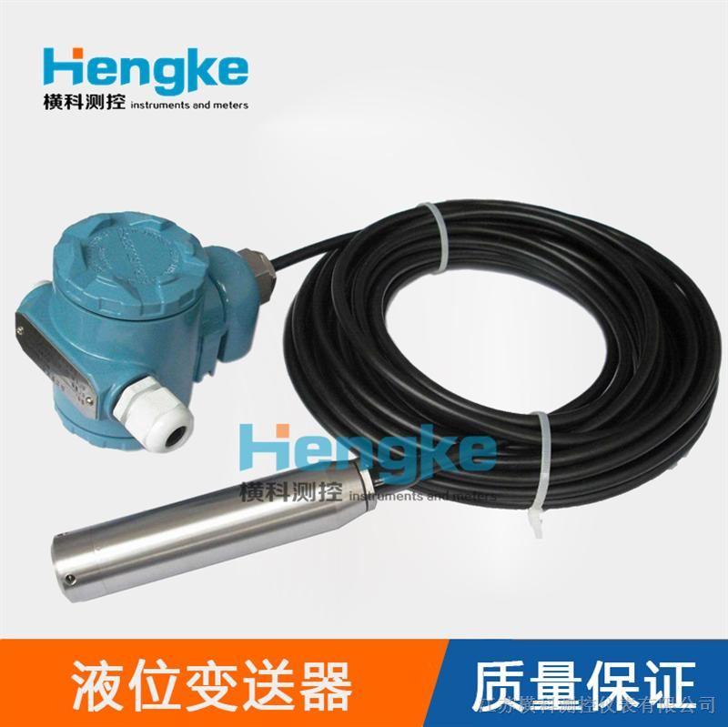 电缆式液位变送器_0-5m/0-10m缆式液位变送器现货/厂家/原理