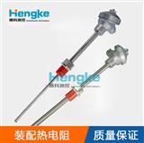 装配式热电阻_装配式热电阻急需 /定制 /安装要求