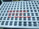 ZCAT1518-0730/技术支持 TDK一系列被动元器件 ZCAT1518-0730/产品图片