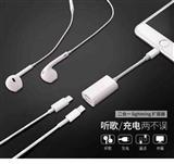 iPhone7转换器耳机线 iPhone7转换器充电听歌二合一 iPhone7转换器音频分线器