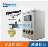定量控制仪表_定量控制设备厂家/价格/多少钱