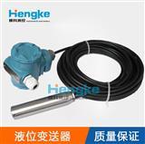 高温高压电容式液位计_高温高压电容式液位计现货 /多少钱 /选型