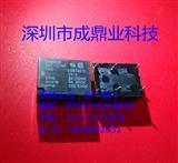 OMRON继电器G6C-2114P-US G6C-2114P-US-5V G6C-2114P-US-5VDC