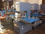 PVC吸塑泡壳包装封口机,高频热合机生产厂家