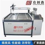 深圳全自动滴胶机厂家