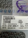 贴片TDK功率屏蔽电感 SLF7045T-680MR60-PF