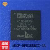 数字信号处理器 ADSP-BF536BBCZ-3A AD 16bit DSP 嵌入式微控制器