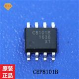 车载充电芯片 CEP8101B 芯荣 行车记录仪充电芯片 贴片充电管理IC