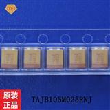 钽电容 TAJB106M025RNJ AVX 10UF 25V 3528 B型 TAJ系列电容 贴片