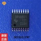 驱动芯片 DRV8801PWP TI DMOS全桥电机驱动IC 刷式直流BDC驱动器