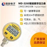 电池款数显压力显示仪表辨识高易安装稳定强液压水压气压测试仪表