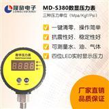 高精度数显压力表工业锅炉压力检测仪表本安防爆小巧易安装
