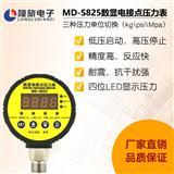 智能电接点压力表耐震高精度数控压力开关电子式控制器液压站