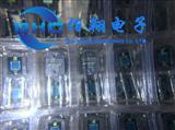 BS520 夏普可见光检测光电二极管/硅光电池/蓝敏管 DIP-2 560nm 原装深圳实体店现货