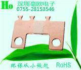 焊接型分流电阻,分流贴片电阻,采用银焊,点焊,电子束焊技术