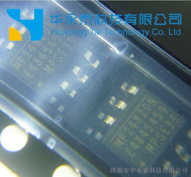 MOSFET。 它实现了5A的连续输出电流在宽输入电压范围内具有优异的负载和线路调整。 电流模式工作提供了快速瞬态响应和简化环路稳定性。 故障条件保护包括逐周期电流限制和热关断。 MP2482需要最小数目的现成的标准的外部元件,提供8引脚SOIC封装和没有裸露焊盘。 MP2482DN 产品特点 1.
