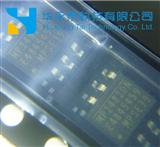 MP2482DN 降压转换器 全新原装MPS华永泰热卖