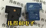 T型 SLA-24VDC-SL-A ZX7底部电源板常用 T90 4脚