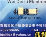 光耦TLP521-1TLP521-1GB DIP-4 P521