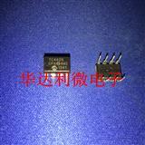 全新TC4425CPA TC4425EPA DIP-8 3A双高速功率MOSFET 驱动器