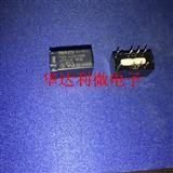 TX2-4.5V TX2-4.5VDC 两组转换8脚 全新原装松下继电器 现货