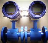 测量酸性污水流量计